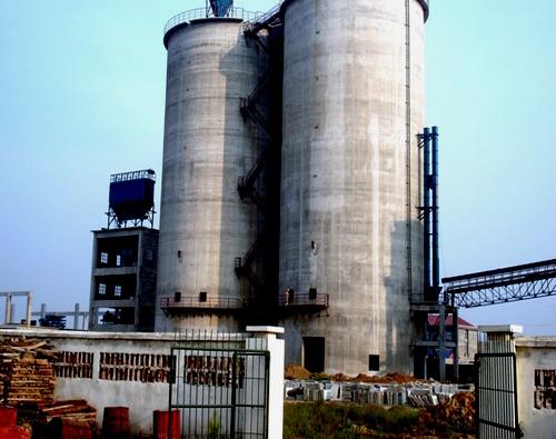 新兴水泥厂锅炉采购