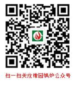 豫园bwin网页登录